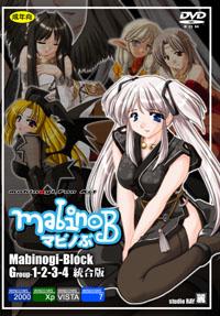 mabinob1234