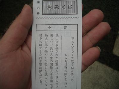 20150101_3